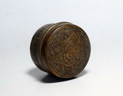 Antique Box Engraved Decorated Star Of David Religious Judaica Jewelry Trinket