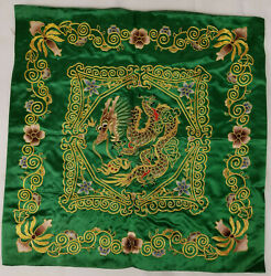 Antique Vintage Chinese Silk Embroidered Pillow Cover Dragon Rayon Republic
