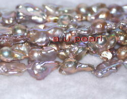 Long Mirror Luster 35 30mm Natural South Sea Baroque Pink Purple Pearl Necklace