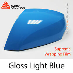 Gloss Light Blue - Avery Dennison Supreme Wrapping Film Covering Cb1510001