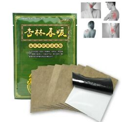 Sumifun 24Pcs Chinese Medical Plaster Back Neck Muscle Pain Relief Patch K00803
