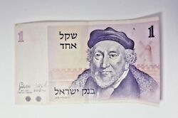 Antique Israeli Currency Old Rare Year 1978 Value First Form 1 Vintage