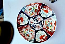 Antique Japanese Hand Pained Huge 17.80d Imari Plate Charger Signed By Artist