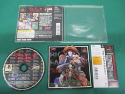 Playstation -- Blood Factory -- Spine Card. Ps1. Japan Game. Work. 16084