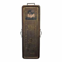 Japanese 19th Century Antique Drugstore Double Sided Sign