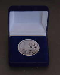Medal And Book Sergeiand039s Courtyard Russian Compound Jerusalem Church Romanov 2017