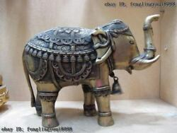 13 Inch Chinese Palace Pure Copper Bronze Lucky Auspicious Peace Elephant Statue