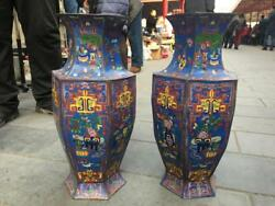 Chinese Bronze Enamel Lyre-playing Chess Calligraphy And Painting Vase Pots Pair