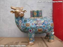22 Chinese Regius 100 Pure Bronze Copper Cloisonne Lucky Sheep A Statue