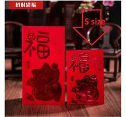 Us-10x-6pcs S Size Chinese New Year Money Envelopes Red Packet W/ Fortune Fu