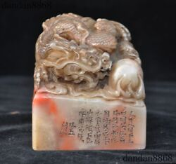 Natural Shoushan Stone Master Pure Hand Carved Dragon Emperor Seal Stamp Signet