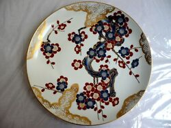 Beautiful Huge 15.7 Japanese Gold Imari H/painted Kabinet Plate Charger Signed