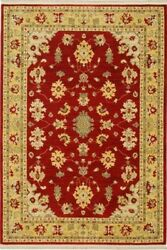 New Karastan Rug 700-725 Antique Red Oushak 8.8x12 Lowest Price Anywhere