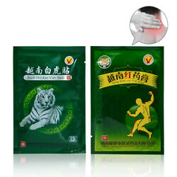 24Pcs White Tiger+24Pcs Red Tiger Pain Patch Muscle Joint Pain Plaster D0993
