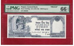 Nepal 500 Rupees Nd1981 P 35 Proof Pmg 66 Never Seen