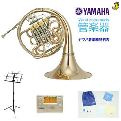 YAMAHA YHR-871 GD French Horn