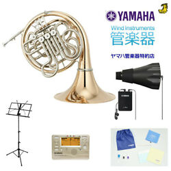 YAMAHA YHR-868GD French Horn