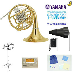 YAMAHA YHR-871D French Horn