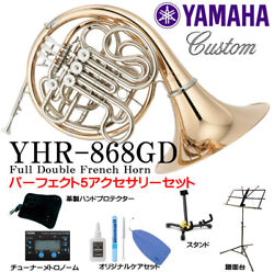 YAMAHA French Horn YHR-868GD Full Double Horn