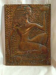 Vintage Copper Egyptian Woman Relief Wall Plaque