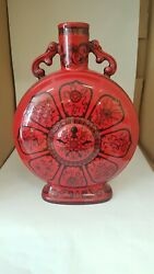 Royal Doulton - Flambe - Fujian Flask - Limited Edition 100 - Height 19cm