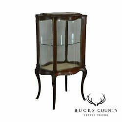 French Louis Xv Style Antique Mahogany Curved Glass Vitrine Display Cabinet