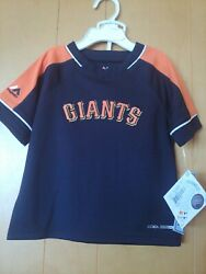 SF Giants 24 Months Toddler  MLB Majestic Jersey & Shorts Cool base fabric. NEW.