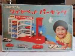 Rare Yonezawa Toy Diamond pet Parking 916 with Original box Vintage car From JP