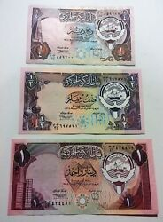 Kuwait 3 PCS set 1/4 + 1/2 + 1 Dinar lot 3 - Third Issue 1980