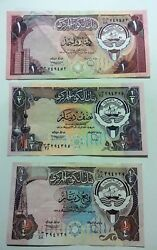 Kuwait 3 PCS set 1/4 + 1/2 + 1 Dinar lot 2 - Third Issue 1980