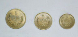 Three China 1980Years Issue Gift Money Refined Coin Collectable 1 2 5 Jiao Set