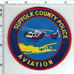 Suffolk County Police New York Multi-color Aviation Shoulder Patch