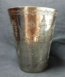 Vintage Silver Plated Cup Goblet Engraved Mosque And Flowers Almadina Almonawara