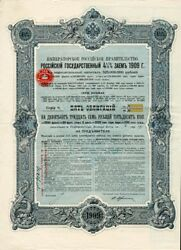 Imperial Government Of Russia 4 1/2 1909 Gold Bond