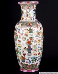 Chine 19. Siandegravecle Qing - A Chinoise Porcelaine Famille Rose Vase - Vaso Cinese