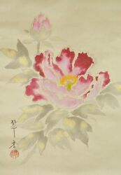 Japanese Antique Hanging Scroll Painting Peony Japan Picture Aged Old Ink A998