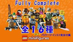 Lego 8804 Minifigures Series 4 Full Complete Set Of The 16 New Boxed Rare