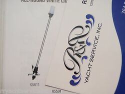 All Round White Anchor Light Stern Seachoice 05611 Pullout Boatingmall Store