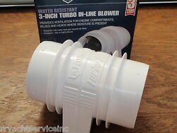 Blower Turbo 3000 Attwood 23 17334 Fits 3 Inch Hose Water Resistant Bilge Boat