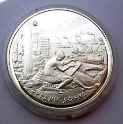 Greece Silver Proof Medal 70th Anniversary Of The National Mortgage Bank Rare