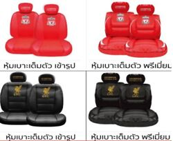 Liverpool Fc Premium Car Seat Covers Pair, Full Body Upholstery - Shaped Fit.