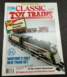 Classic Toy Trains For The Collector Magazine - August 1992 - Model Railroader
