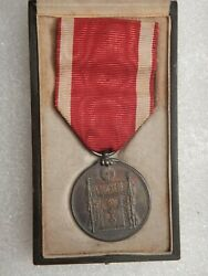 Very Rare Japan The Imperial Constitution Promulgation Commemorative  Medal.