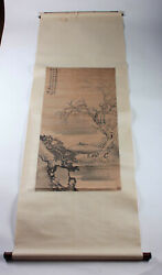 Antique 17th C. Chinese Scroll Painting By Mei Qing In The Manner Of Li Yinqiu