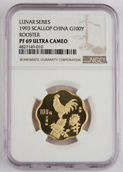 China 1993 Year Of Rooster 1/2 Oz Gold Proof 200 Yuan Coin Ngc Pf69 Uc Scallop
