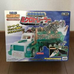 Microman Red Powers Secret Moving Base Micro Trailer Vintage Toy Transformer
