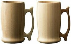Japanese Rare Bamboo Beer Glass Pair Set Made Of Moso Bamboo Made By Riveret.