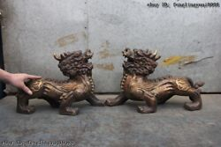 Chinese Feng Shui Bronze Foo Dog Lion Dragon Kylin Mythical Animals Beast Statue