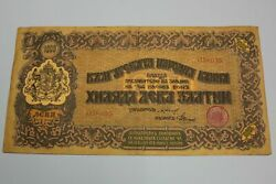 Bulgarien Nd 1920 1000 Leva Zlatni Bulgaria Banknote Pick33a F Billete