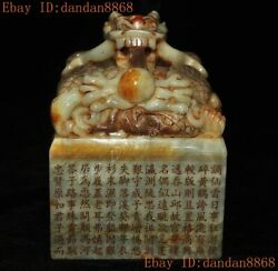 Rare Chinese Hetian Old Jade Hand Carved Word Zodiac Dragon Seal Stamp Signet